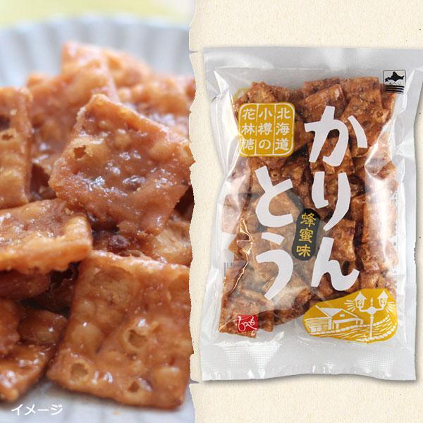 もへじ 北海道小樽のかりんとう 蜂蜜味