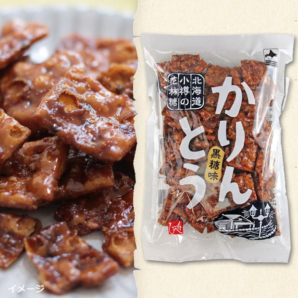 もへじ 北海道小樽のかりんとう 黒糖味