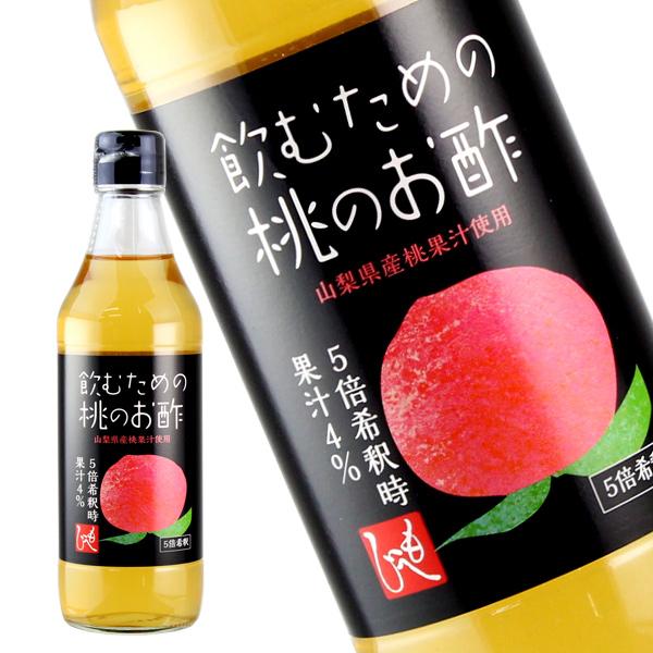 もへじ 飲むための桃のお酢